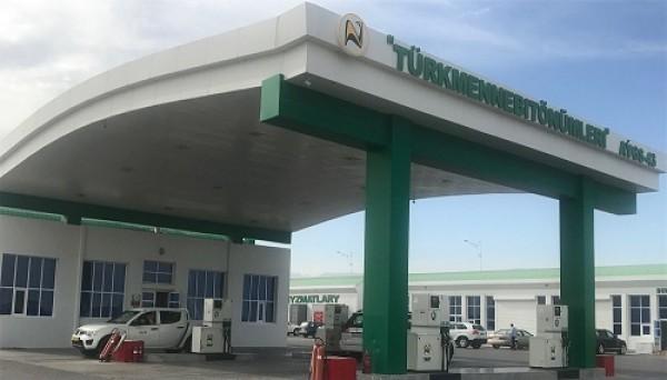 https://www.oilgas.gov.tm/storage/posts/1506/original-16006966e6b1b2.jpeg
