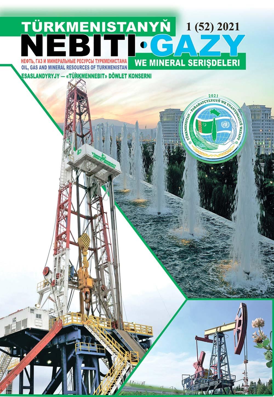 https://www.oilgas.gov.tm/storage/posts/1969/original-1606becd19a331.jpeg