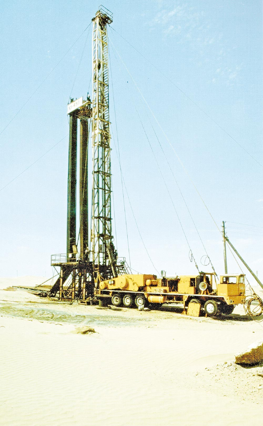 https://www.oilgas.gov.tm/storage/posts/2379/original-160c83f5b7fd8a.jpeg