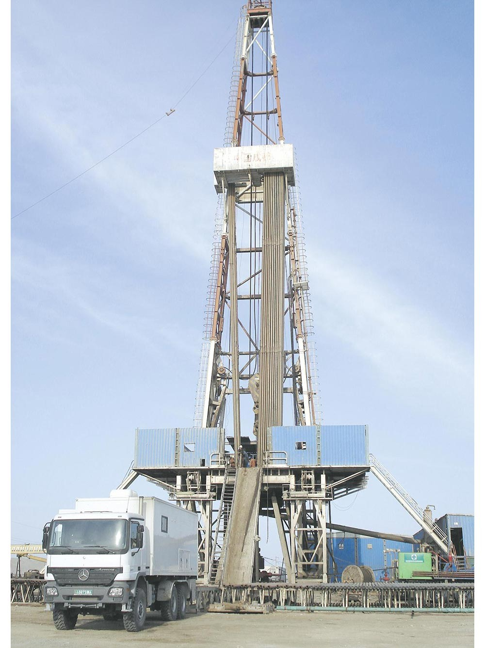 https://www.oilgas.gov.tm/storage/posts/2835/original-161248e16bcf6f.jpeg