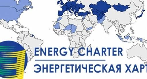 https://www.oilgas.gov.tm/storage/posts/388/original-15f2d14aa97338.jpeg