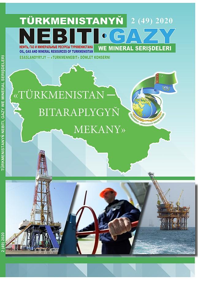 https://www.oilgas.gov.tm/storage/posts/403/original-15f2d6515bd5e2.jpeg