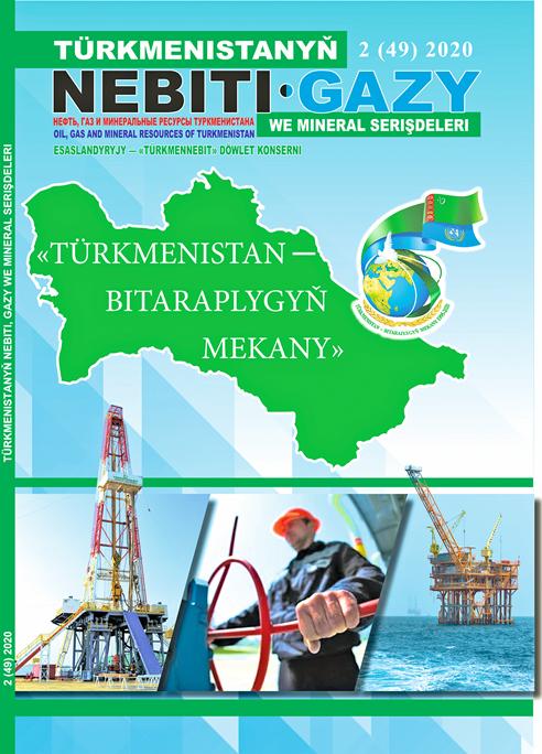 https://www.oilgas.gov.tm/storage/posts/480/original-15f359e7f46b42.png