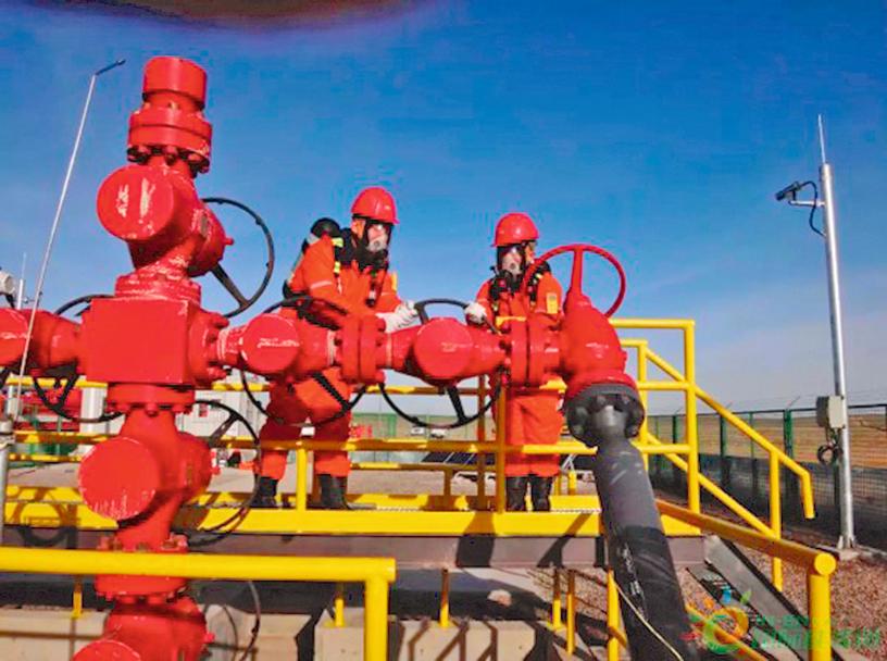 https://www.oilgas.gov.tm/storage/posts/503/original-15f3abc531d57d.png